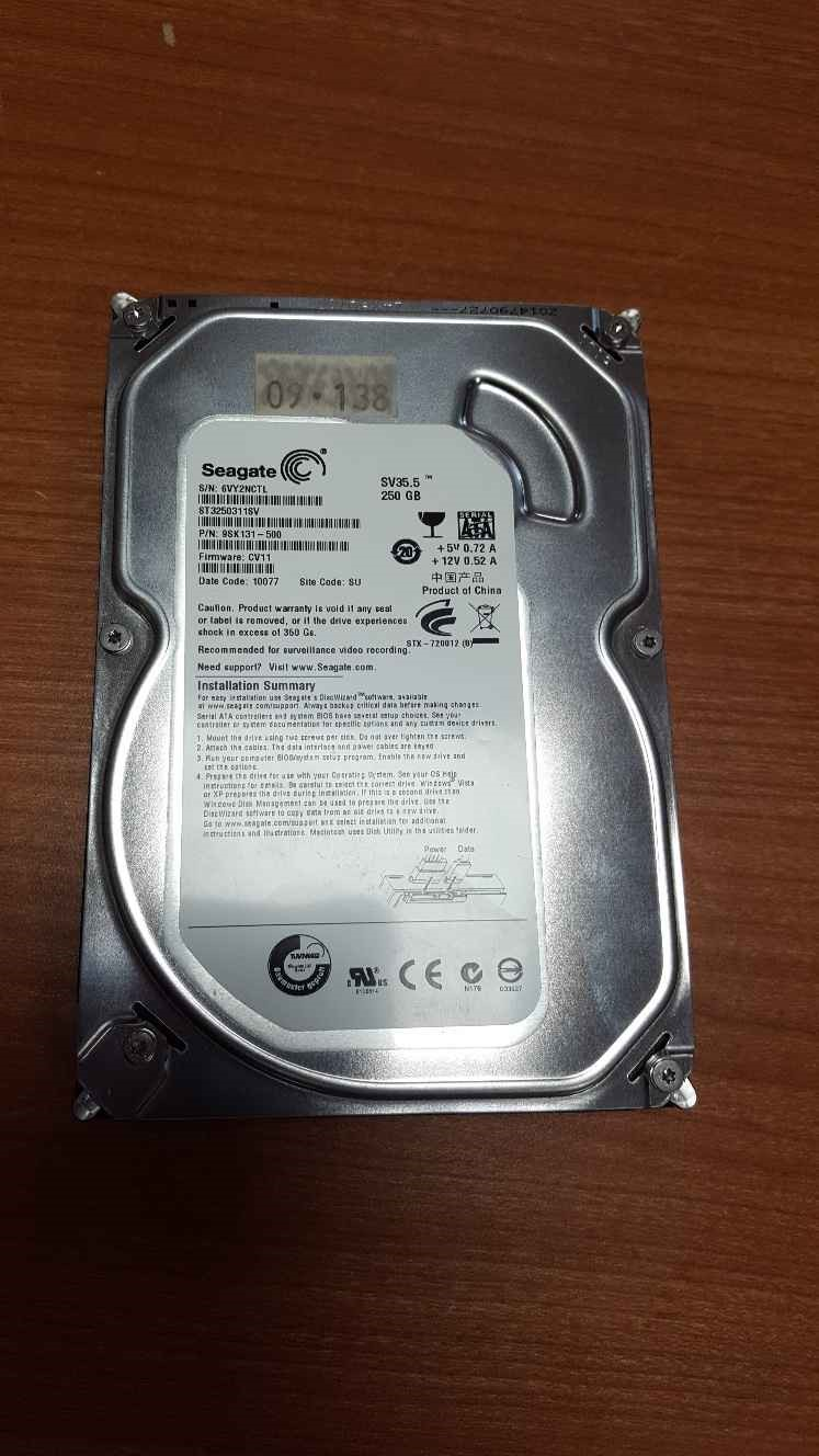 HARD DISK 500GB  SEAGATE